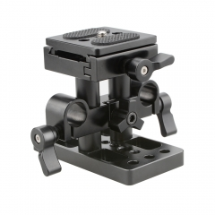 CAMVATE ARCA Style Quick Release Baseplate Pack (Height Adjustable)