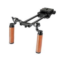 CAMVATE Handheld Dual ARRI Rosette Grip (Leather) Shoulder Rig For Sony VCT-U14 Tripod Adapter