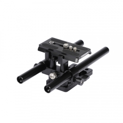 CAMVATE Quick Release Manfrotto Baseplate (Horizontally Mounted) & 15mm LWS Dual Rod Supporting System